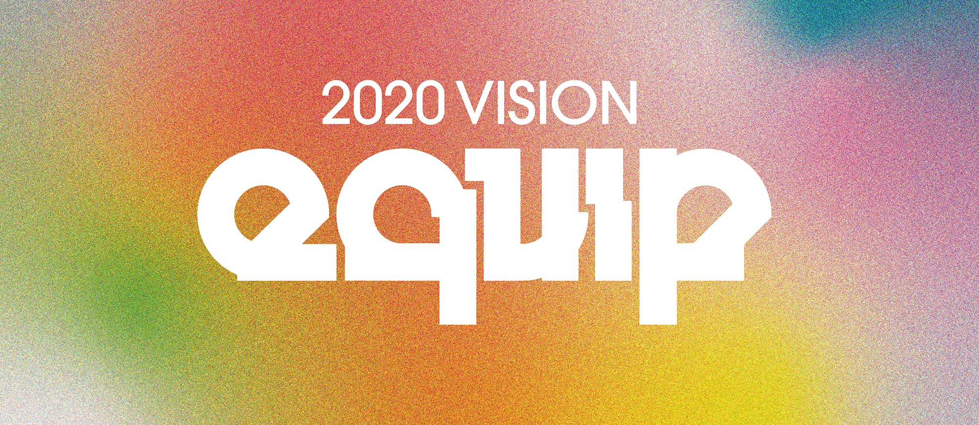 Equip 2020